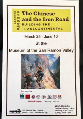 Museum of the San Ramon Valley